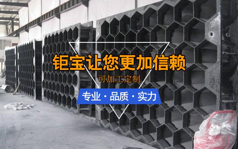 静电除尘器阳极管