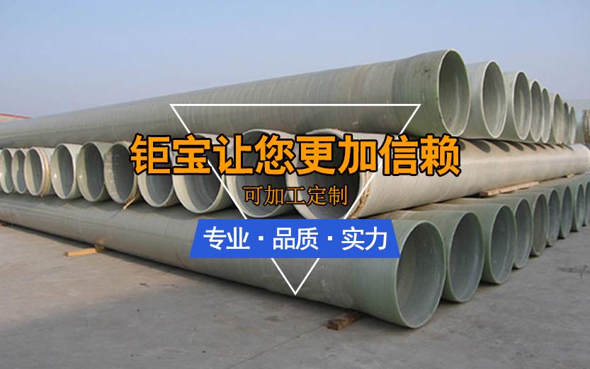 江苏玻璃钢烟囱厂家