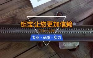 上海阴极线