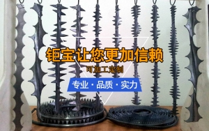 上海阴极线厂家