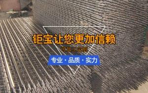 上海电除雾器阴极线