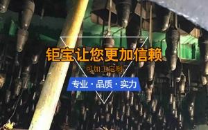 上海湿电重锤