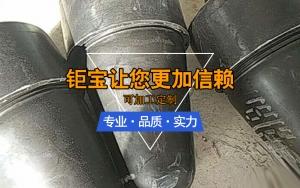 江西电除雾器重锤