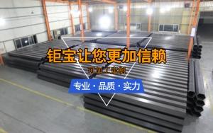 江西玻璃钢阳极管厂家