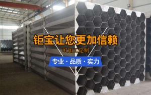 江西不锈钢阳极管生产厂家
