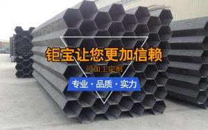 上海导电玻璃钢阳极管束