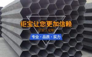 上海电除雾阳极管束