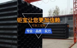 上海电除雾玻璃钢阳极管