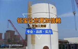 上海玻璃钢烟筒厂家