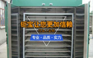 江西热风清扫箱厂家