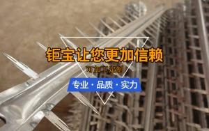 江西阴极线生产厂家
