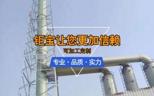 江西玻璃钢烟囱公司