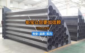 上海阳极管厂