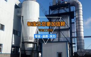 上海湿式静电除尘器厂家