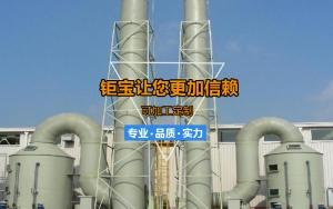 江苏玻璃钢烟囱