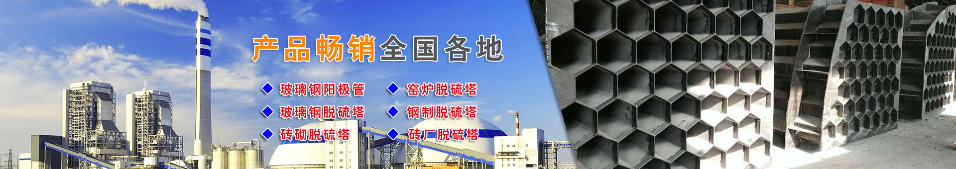 阳极管厂家